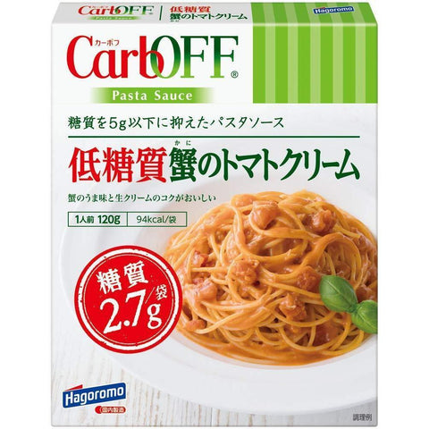 Low-Carb Pasta Sauce Hagoromo (Crab Tomato Cream) 5 servings はごろも 低糖質 蟹のトマトクリーム CarbOFF Food Tokyo Direct
