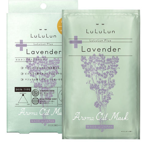 Image of LuLuLun Plus Facial Mask (Lavender) 5 sheets ルルルンプラス ラベンダー5包入 Life Tokyo Direct