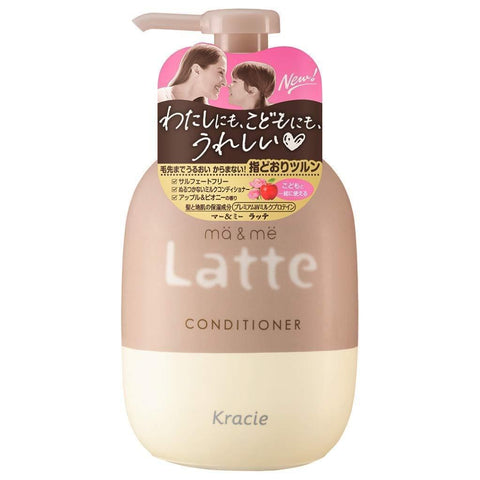 Image of ma&me Latte Hair Care Series マー&ミーLatteヘアケア Life Conditioner Bottle Tokyo Direct