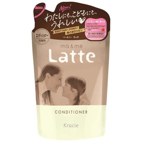 Image of ma&me Latte Hair Care Series マー&ミーLatteヘアケア Life Conditioner Refill Tokyo Direct