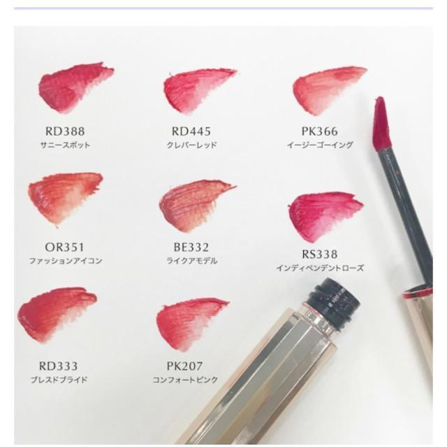MAQUILLAGE Watery Rouge マキアージュウオータリールージュ Life PK207 Tokyo Direct