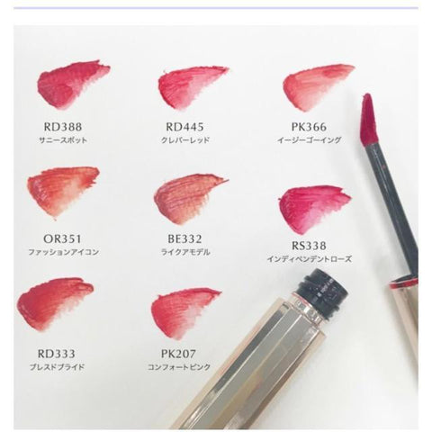 Image of MAQUILLAGE Watery Rouge マキアージュウオータリールージュ Life PK207 Tokyo Direct