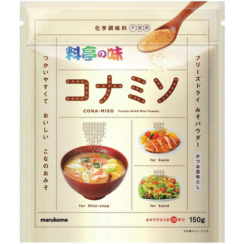 Image of Marukome Miso Ryotei-no-aji (Powder) 150g x 2pcs マルコメ 料亭の味 コナミソ 150g×2個 Food Tokyo Direct