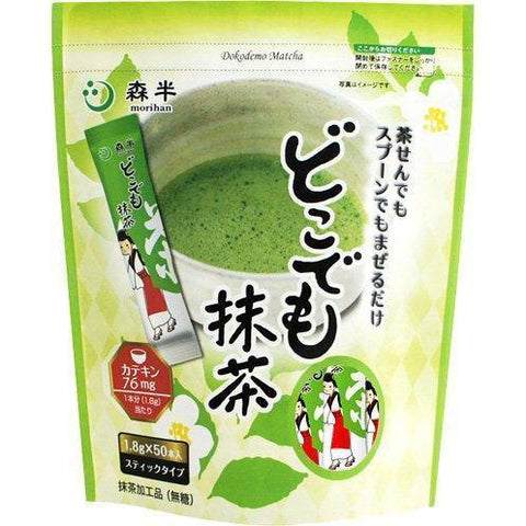 Image of Matcha everywhere stick 50pcs 森半 どこでも抹茶 50本 Matcha Tokyo Direct