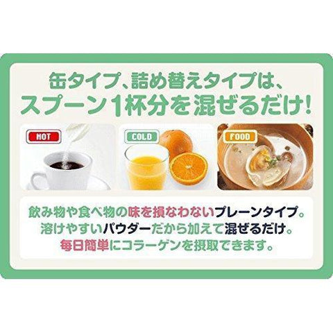 Image of Meiji Amino Collagen 明治アミノコラーゲン Life Can Tokyo Direct