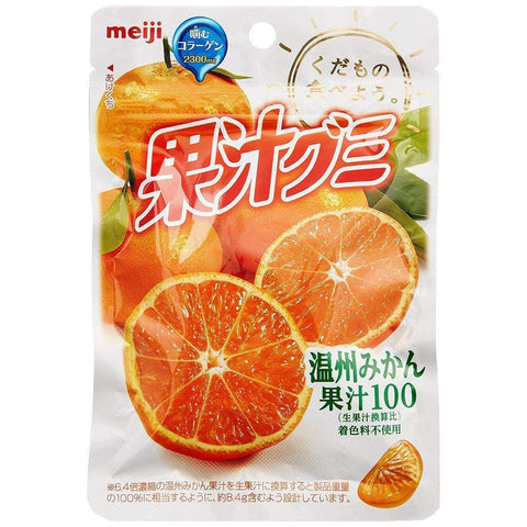 Image of Meiji Gummy (Onshu Mikan -Japanese Orange) 10pcs 明治 果汁グミ温州みかん 10袋 Sweets Tokyo Direct