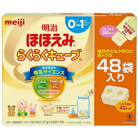 Image of Meiji Hohoemi Baby Milk Powder Cube (Milk formula) 48pcs 明治 ほほえみ らくらくキューブ 48袋入り Life 1 Tokyo Direct