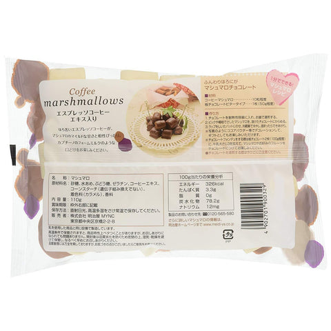 Image of Meiji-ya Coffee Marshmallow 6pcs 明治屋 コーヒーマシュマロ 6個 Sweets Tokyo Direct
