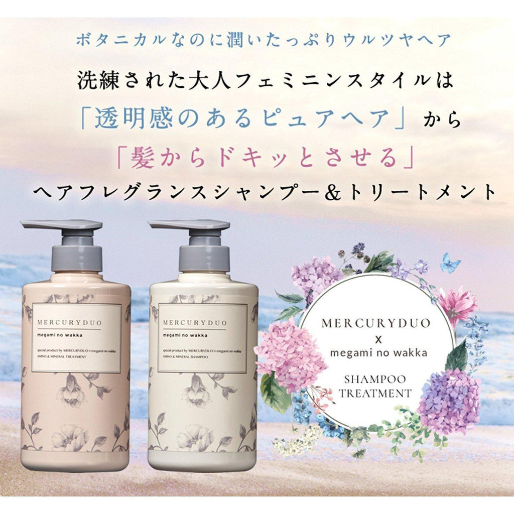 MERCURYDUO × megami no wakka Hair Care Series マーキュリーデュオ × 女神のわっか Life Shampoo Tokyo Direct