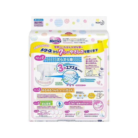 Image of Merries nappies tape type (new baby to 5kg) 360pcs メリーズ テープ 新生児用(お誕生~5kg) さらさらエアスルー 360枚 (90枚×4) Life Tokyo Direct