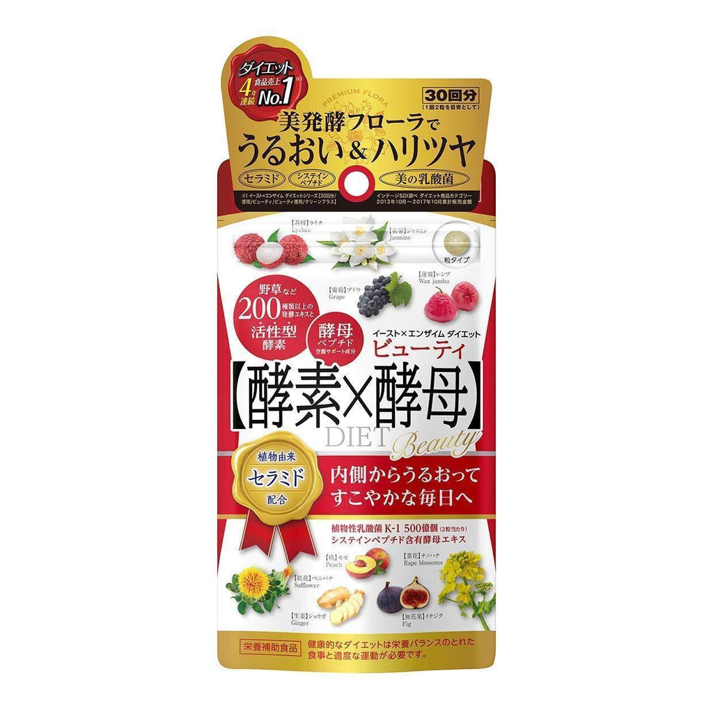 Metabolic Yeast & Enzyme Diet Beauty Supplement (60 tablets) メタボリック イースト×エンザイムダイエット ビューティー 60粒 Life Tokyo Direct