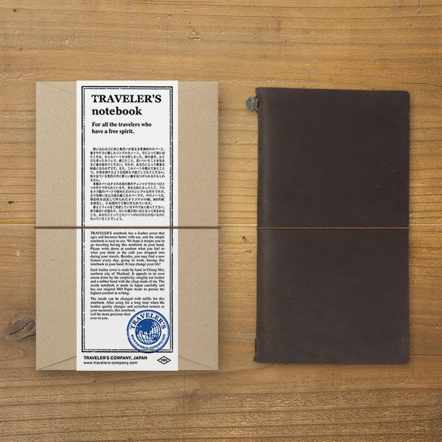 Midori Traveller's Notebook (Brown) Stationary Tokyo Direct