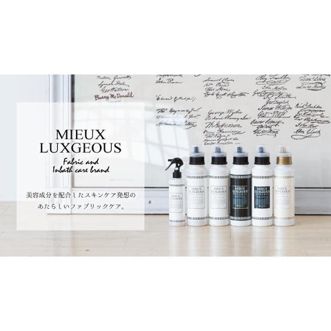 Image of MIEUX LUXGEOUS HOME CLEANING R ミューラグジャス ホームクリーニング R Life Tokyo Direct