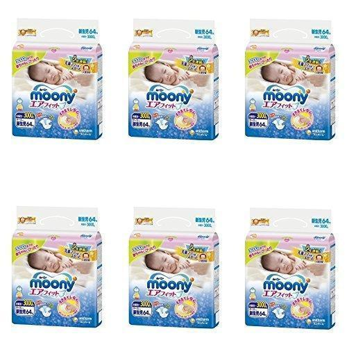 Moony nappies tape type (newborn to 3kg) ムーニー テープ 新生児 (お誕生~3000g) Life 384 Tokyo Direct