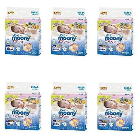 Image of Moony nappies tape type (newborn to 3kg) ムーニー テープ 新生児 (お誕生~3000g) Life 384 Tokyo Direct