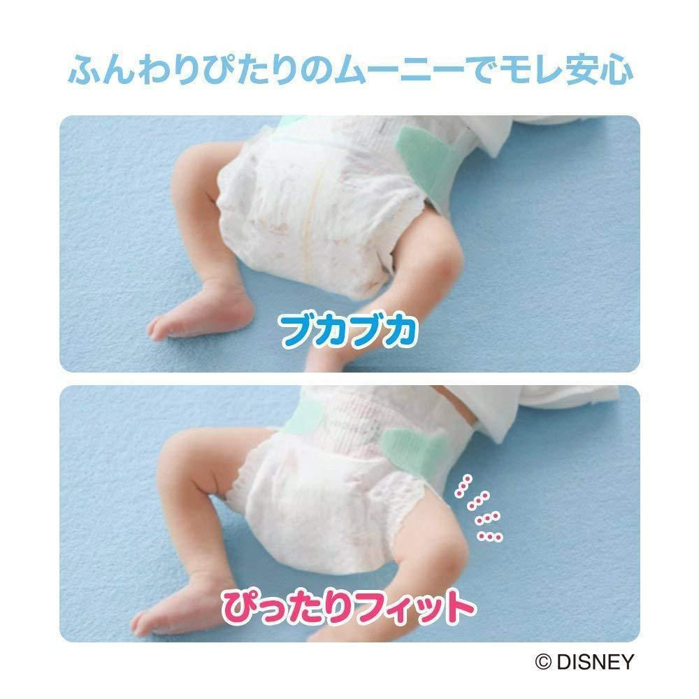 Moony nappies tape type (newborn to 3kg) ムーニー テープ 新生児 (お誕生~3000g) Life 64 Tokyo Direct