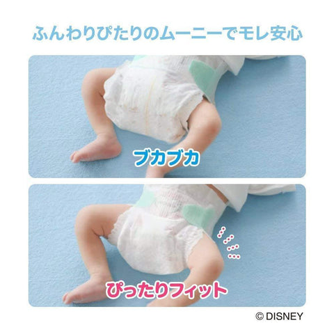 Image of Moony nappies tape type (newborn to 3kg) ムーニー テープ 新生児 (お誕生~3000g) Life 64 Tokyo Direct