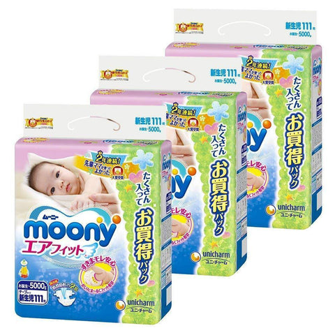Image of Moony nappies tape type  (newborn to 5kg) ムーニー テープ 新生児 (お誕生~5000g) Life 333 Tokyo Direct