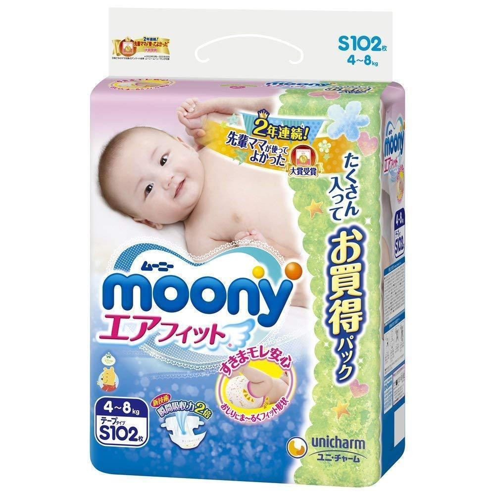 Moony nappies tape type S size (4 - 8kg) ムーニー テープ S (4~8kg) Life 102 Tokyo Direct