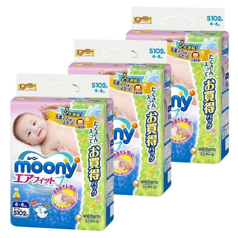 Moony nappies tape type S size (4 - 8kg) ムーニー テープ S (4~8kg) Life 306 Tokyo Direct