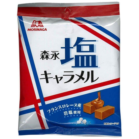 Image of Morinaga Salted Caramel 6 packs 森永 塩キャラメル袋 6袋 Sweets Tokyo Direct
