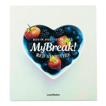 My Break Red Smoothie 30packs マイブレイク レッドスムージー 30包 Life Tokyo Direct