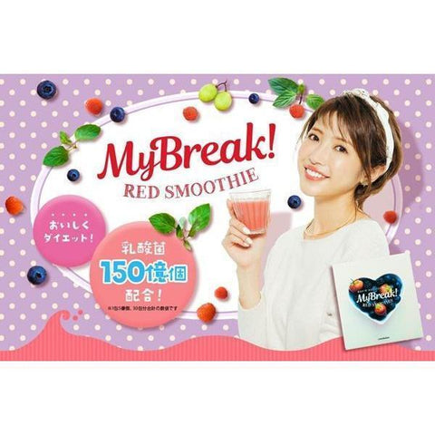Image of My Break Red Smoothie 30packs マイブレイク レッドスムージー 30包 Life Tokyo Direct