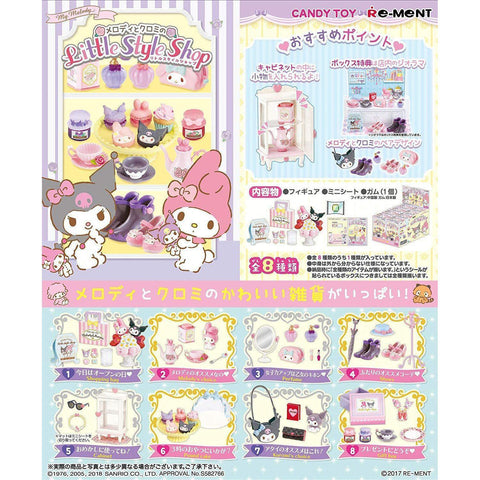 My Melody Shokugan (Little Style Shop) メロディとクロミのLittle Style Shop フルコンプ 8個入 食玩・ガム (マイメロディ) Toy Tokyo Direct