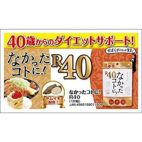 Image of Nakatta-Kotoni! - Diet Supplement Make that not happen! R40 (30 Days) なかったコトに! R40 120粒 Life Tokyo Direct