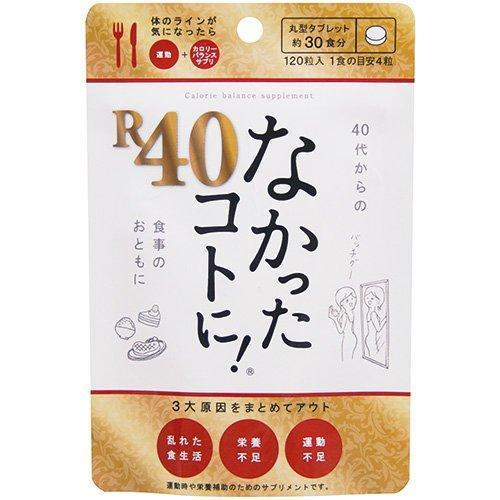 Nakatta-Kotoni! - Diet Supplement Make that not happen! R40 (30 Days) なかったコトに! R40 120粒 Life Tokyo Direct