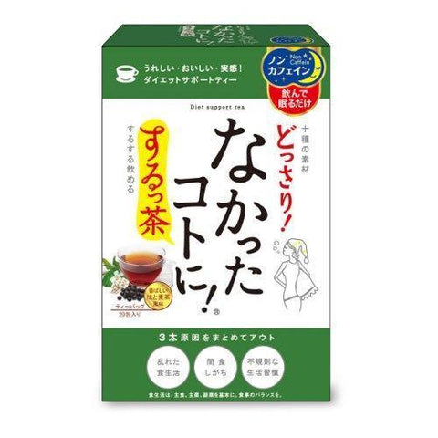 Nakatta-Kotoni! Diet Tea Make that not that happen! (20 servings) なかったことにするっ茶20包入り Life Tokyo Direct