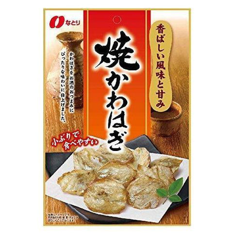 Natori Grilled Dry Filefish 5pcs なとり 焼かわはぎ 5袋 Food Tokyo Direct