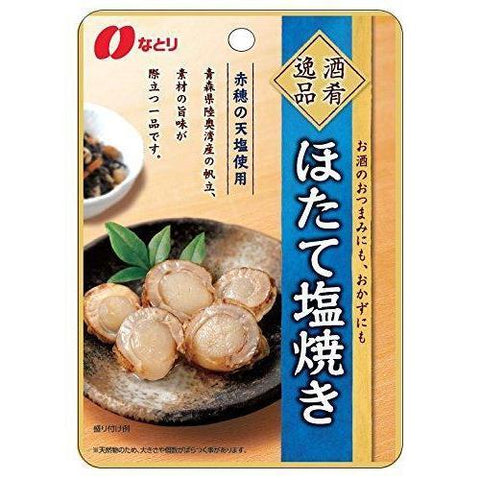 Image of Natori Grilled Scallop with Salt 5pcs なとり 酒肴逸品 ほたて塩焼き 5袋 Food Tokyo Direct