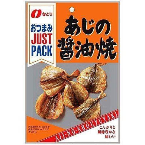 Natori Justpack Grilled Dry Mackerel 10pcs なとり JUSTPACKあじの醤油焼き 10袋 Food Tokyo Direct