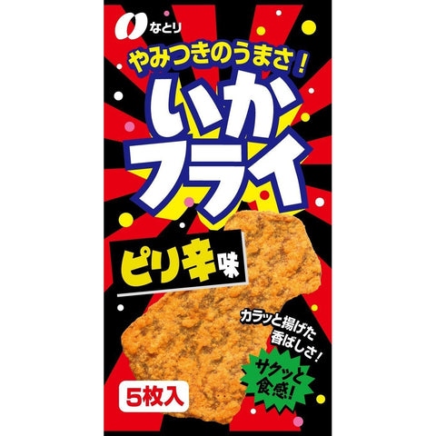 Image of Natori Squid Cookie (Ika Fry) Spicy 10pcs なとり いかフライピリ辛味 10個 Food Tokyo Direct