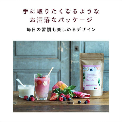Image of Natural Healthy Standard Enzyme Green Smoothie (Berry Yogurt) ミネラル酵素スムージー乳酸菌ベリーヨーグルト味 160g Life Tokyo Direct