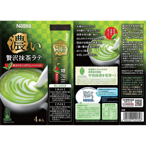 Image of Nestle Instant Rich Matcha Latte 6pcs ネスレ 濃い贅沢抹茶ラテ 6箱 Matcha Tokyo Direct