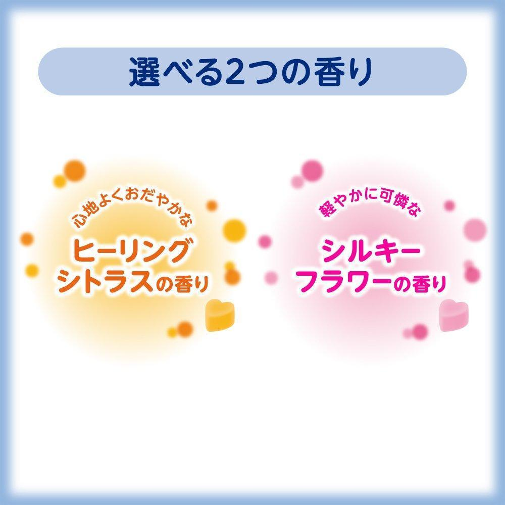 Nivea Marshmallow Care Body Mousse (Japan Limited) ニベア マシュマロケアボディムース Life Healing Citrus Tokyo Direct