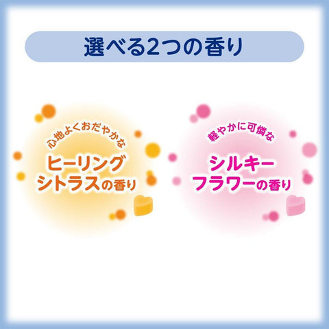 Image of Nivea Marshmallow Care Body Mousse (Japan Limited) ニベア マシュマロケアボディムース Life Healing Citrus Tokyo Direct