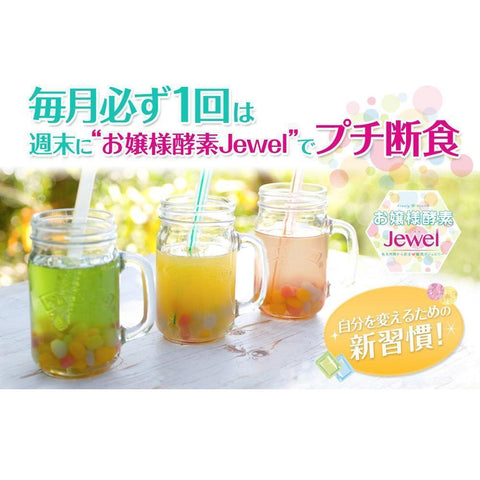 Image of Ojyosama Enzyme Jewel (Diet Drink) お嬢様酵素Jewel Life Tokyo Direct