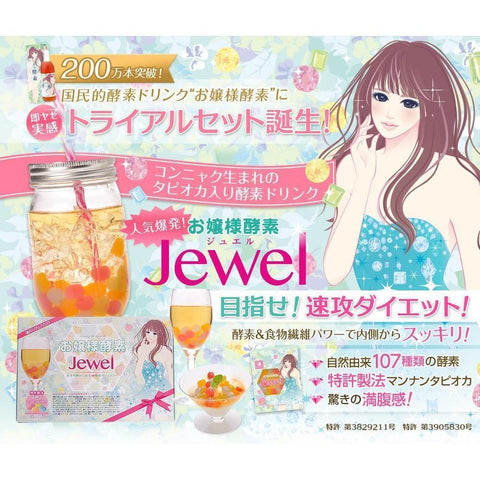 Ojyosama Enzyme Jewel (Diet Drink) お嬢様酵素Jewel Life Tokyo Direct
