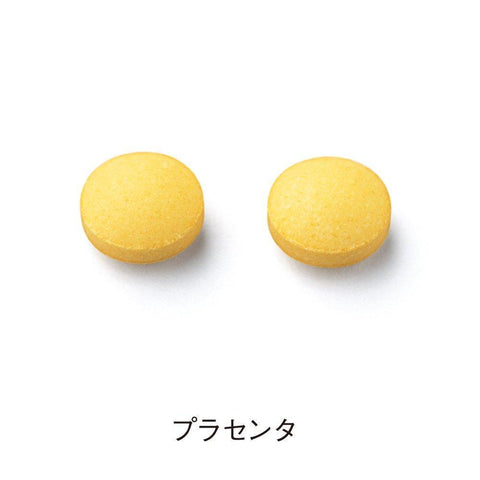 Image of ORBIS Placenta Supplement (30 Days) オルビス(ORBIS) プラセンタ 30日分 Life Tokyo Direct