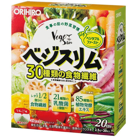 Image of Orihiro Vege-Slim 20 Servings オリヒロ ベジスリム 20本 Life Tokyo Direct