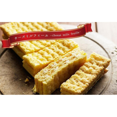 Image of PABLO Cheese Millefeuille パブロチーズ ミルフィーユ Sweets Tokyo Direct