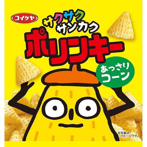 Image of Polinky mini (lightly salted) 24pcs 湖池屋 小袋ポリンキー あっさりコーン 24袋 Snack Tokyo Direct