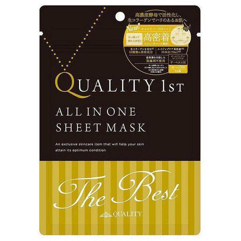 Image of QUALITY 1st All In One Daily Sheet Mask Best EX クオリティファースト オールインワンシートマスクザ・ベストEX Life 1Pack*3Sheets Tokyo Direct