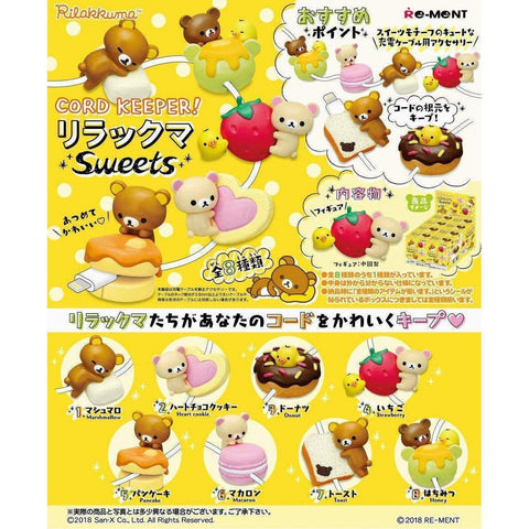 Rilakkuma Shokugan Small Toy (CORD KEEPER) リラックマ Sweets BOX商品 1BOX=8個入 Toy Tokyo Direct