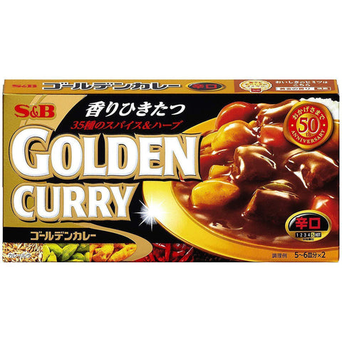S&B Golden Curry 5 pack S&B ゴールデンカレー 5個 Food Hot Tokyo Direct