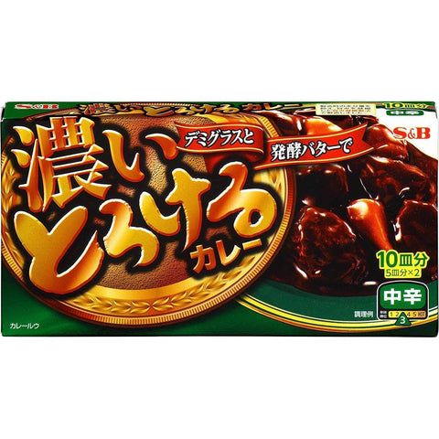 S&B Melting Rich Curry (Medium Hot) 5pcs S&B とろける濃いカレー 中辛 5個 Food Tokyo Direct