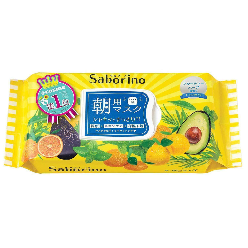 Saborino Morning Mask Yellow Moisture サボりーノ 目ざまシート Life 1Box*32Sheets Tokyo Direct